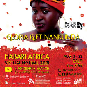 Habari Africa Virtual Festival 2021 : Gloria Gift Nankunda